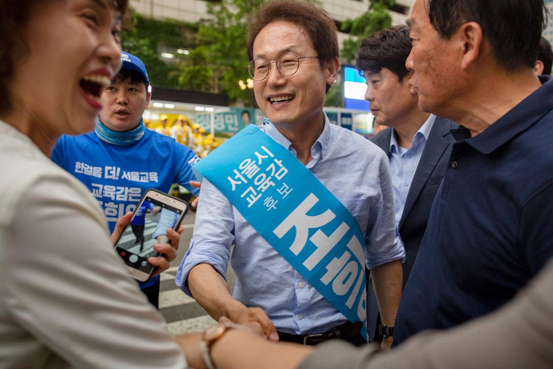 Seouls nyvalde utbildningschef Heeyeon Cho blickar mot Finland och Sverige.